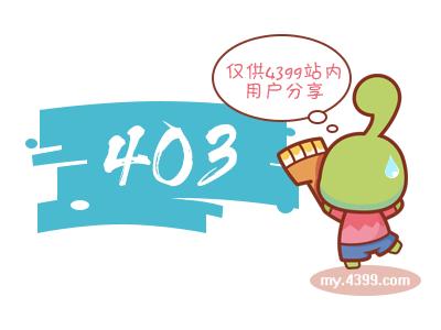 M4A1荣耀(10天)